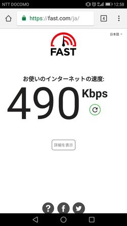 Screenshot_20180807-125814